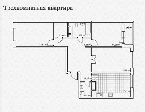 Большая 3-х комнатная квартира в новом ЖК Победа! - Фото 3