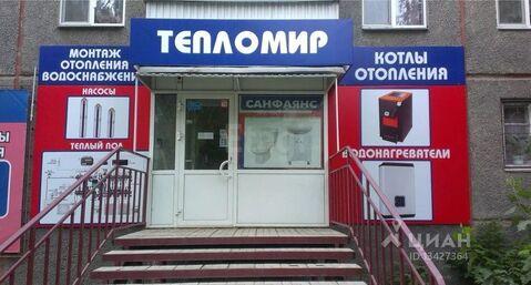 Продажа торгового помещения, Курган, Ул. Савельева - Фото 1