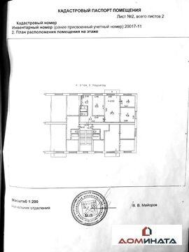 Продажа квартиры, Вырица, Гатчинский район, Сиверское ш. - Фото 4