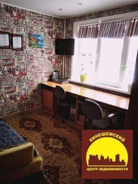 3-х комнатная квартира , Чкаловский - Фото 4