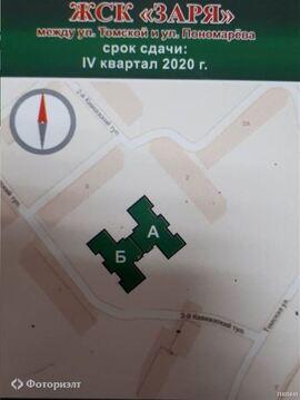Продажа квартиры, Саратов, Ул. Томская - Фото 5