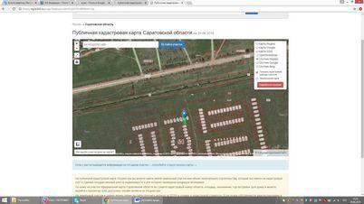 Продажа участка, Балаковский район