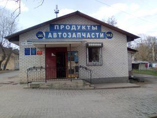 Продажа торгового помещения, Смоленск, Переулок 3-й Горького - Фото 1
