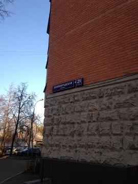 Отличная квартира в Ховрино - Фото 5