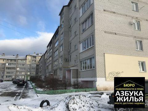 1-к квартира на Максимова 23 за 899 000 руб - Фото 1