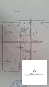 Краснодарский край, Сочи, ул. Макаренко,17 10