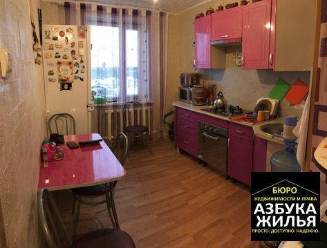 1-к квартира на Котовского 26 за 850 000 руб - Фото 3