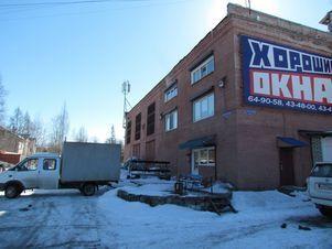 Продажа производственного помещения, Архангельск, Ул. Котласская - Фото 2