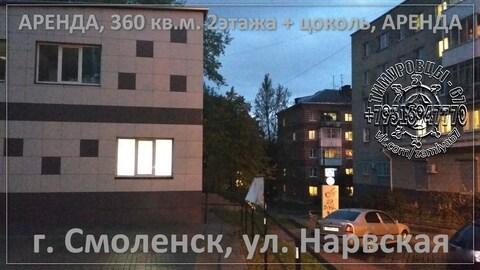 Аренда - помещения свободного назначения 360 кв.м, г. Смоленск, ул. Н - Фото 4
