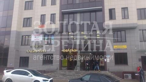 Продам помещение под офис. Белгород, Богдана Хмельницкого п-т - Фото 1