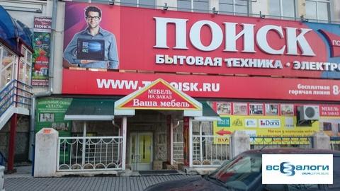Продажа торгового помещения, Шахты, Победа Революции пр-кт. - Фото 1