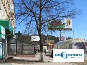 Продажа торгового помещения, Ногинск, Ногинский район, Ул. Советской . - Фото 2