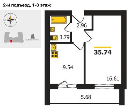 Владимир, Диктора Левитана ул, д.7юз-1, 1-комнатная квартира на . - Фото 1