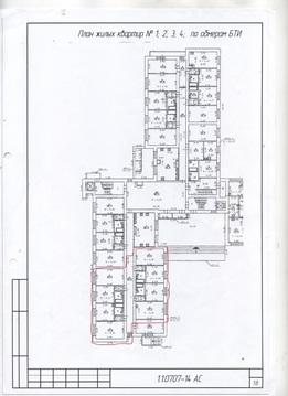 Коммерческая недвижимость, ул. Крауля, д.11, Аренда офисов в Екатеринбурге, ID объекта - 601274805 - Фото 1
