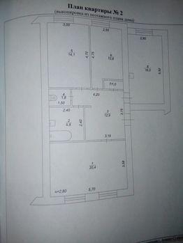 Продажа дома, Анжеро-Судженск, Ул. Тайгинская - Фото 1