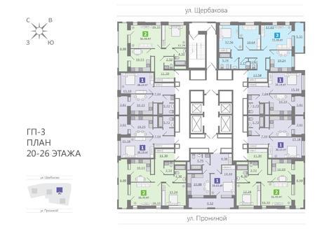 Продажа однокомнатная квартира 39.65м2 в ЖК Каменный ручей гп-3 - Фото 2