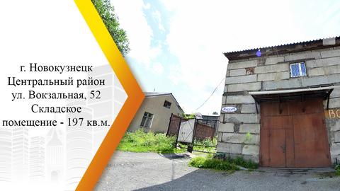 Продается Производственно-промышленное помещение. , Новокузнецк город, . - Фото 1