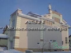 Дмитровское ш. 2 км от МКАД, Мытищи, Коттедж 400 кв. м - Фото 2