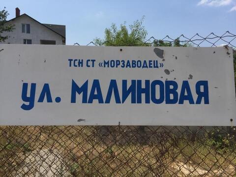 Продажа участка, Севастополь, Ул. Сапунгорская - Фото 5