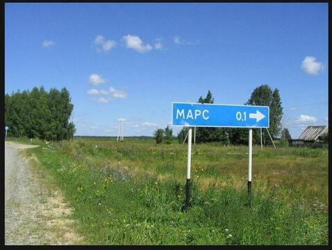 Участок 17 сот. , Минское ш, 70 км. от МКАД. Марс - Фото 1
