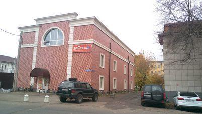 Продажа офиса, Подольск, Вокзальная площадь - Фото 1
