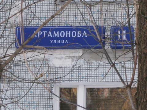 Меняю 1-к квартиру, м. Славянский б-р на м. Юго-Западная, Пр-т Вернадс - Фото 1