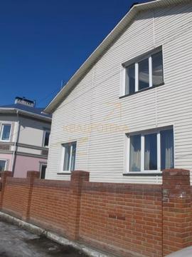 Продажа дома, Бердск, Ул. Белинского - Фото 1