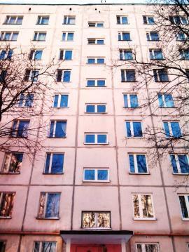 Москва ул. Бутлерова д. 10 срочная свободная продажа - Фото 3