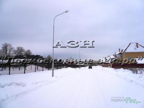Волоколамское ш. 10 км от МКАД, Красногорск, Участок 15 сот. - Фото 5