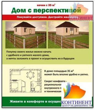 Продажа дома, Кемерово, Ул. Родниковая - Фото 3