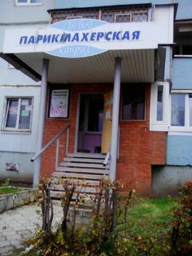 Продам Парикмахерскую в 20 кв.Автозаводского р-на г Тольятти - Фото 1