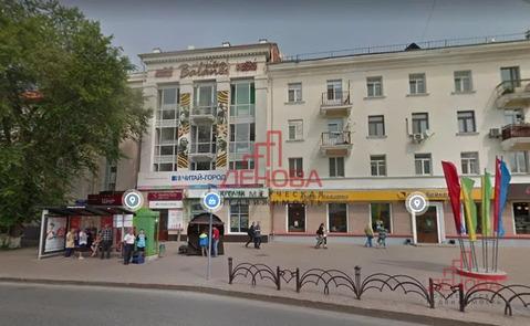 Объявление №65191546: Помещение в аренду. Тюмень, ул. Республики, 49,