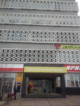 Продажа офиса, Казань, м. Кремлёвская, Ул. Саид-Галеева - Фото 2
