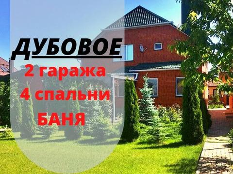 Объявление №65231441: Продажа дома. Белгород