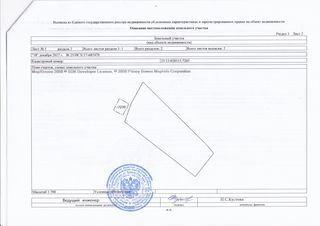 Продажа участка, Партизанский район - Фото 2
