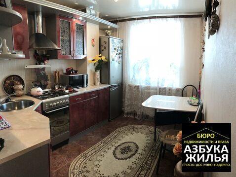 1-к квартира на Максимова 23 за 1.17 млн руб - Фото 1