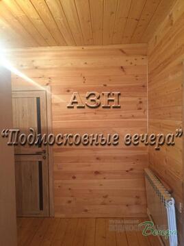 Киевское ш. 25 км от МКАД, Клоково, Коттедж 180 кв. м - Фото 3