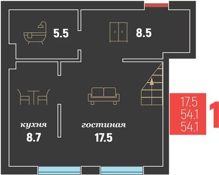 Объявление №56106429: Квартира 1 комн. Калининград, ул. Марата, 1,