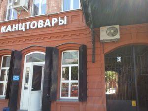 Аренда квартиры посуточно, Астрахань, Ул. Адмиралтейская - Фото 2