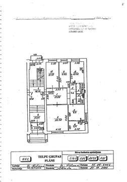 Продажа квартиры, Купить квартиру Рига, Латвия по недорогой цене, ID объекта - 313139799 - Фото 1