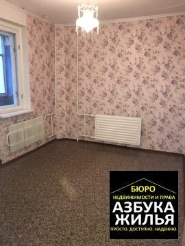 Продажа 2-к квартиры на Коллективной 37 за 1.3 млн руб - Фото 2