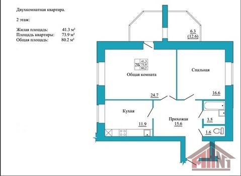Продажа квартиры, Псков, Завеличенская наб. - Фото 1