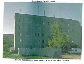 Продажа квартиры, Ишим, Ишимский район, Ул. Деповская - Фото 2