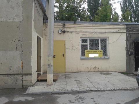 Продажа офиса, Липецк, Универсальный проезд - Фото 2