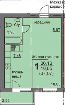 Студия Курганская область, Курган 16-й мкр, 11 (36.7 м) - Фото 1