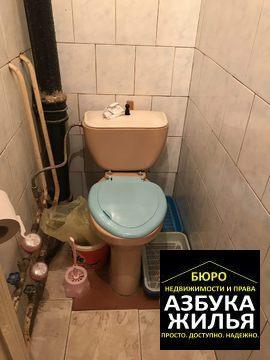 3-к квартира на Шмелёва 17 за 1.5 млн руб - Фото 5