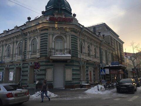 Аренда торгового помещения, Иркутск, Ул. Горького - Фото 1