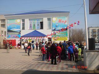 Продажа офиса, Рубцовск, Станционный пер. - Фото 1