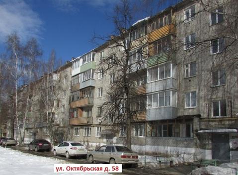 Продается 1 комнатная квартира ул.Октябрьская Приокский - Фото 1