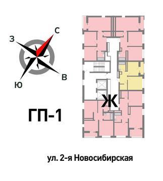 Продажа двухкомнатная квартира 60.54м2 в ЖК Солнечный гп-1, секция ж - Фото 2